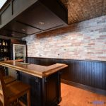Chemong Lake Country Home Bar